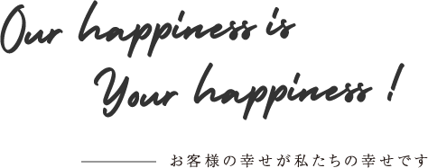Our happiness is your happiness!